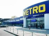 METRO Cash & Carry verdreifacht die Präsenz in Jekaterinburg